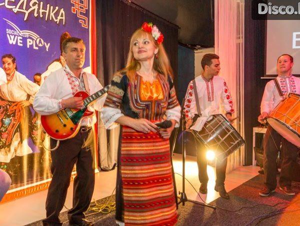 Дилмани и оркестър Берекет в Оротека Седянка