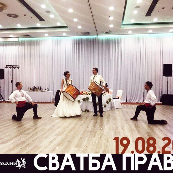 Сватбено участие на 19.08.2017, Правец – тъпани, гайда, орекстър с певица