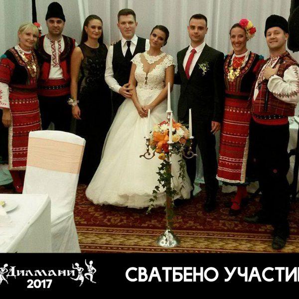 Октомврийска сватба в София,  01.10.2017