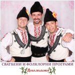 дилмани_фолклорни_програми_2018