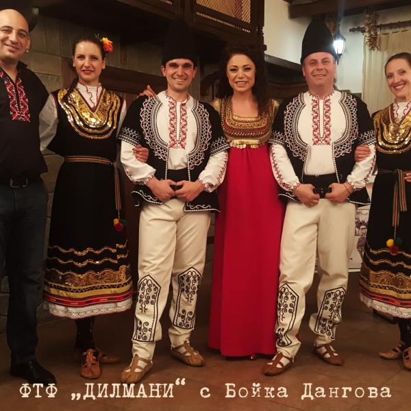 Дилмани с Бойка Дангова – 07.04.2019